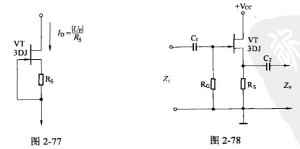 电路结构与晶体三极管射极跟随器类似