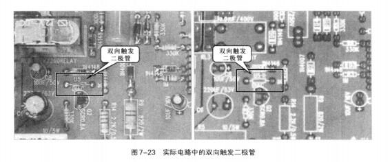 """双向触发二极管在电路板上常以""""diac""""的英文简写形"""