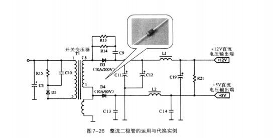二极管主要适用于高频检波电路