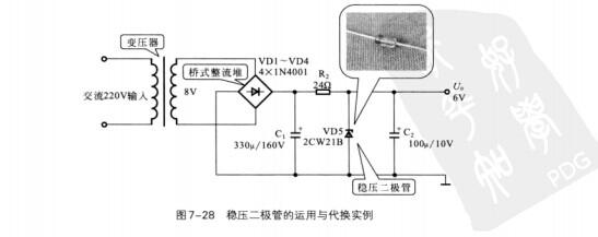 过电压保护电路中作为保护二极管