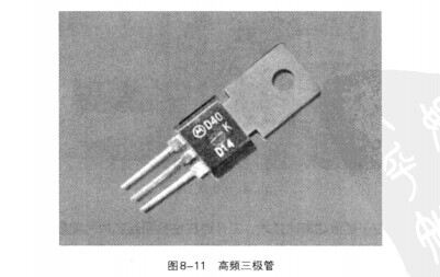 三极管多用于高频放大电路